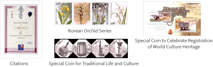 Citations / Korean Orchid Series / Special Coin for Traditional Life and Culture / Special Coin to Celebrate Registration of World Culture Heritage